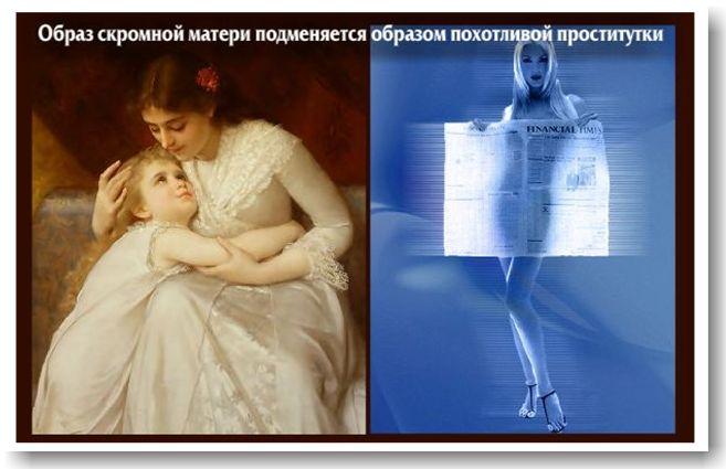 golie-akteri-pevtsi-muzhiki-v-moskve