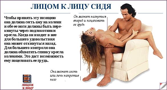 stih-zanyatie-seksom