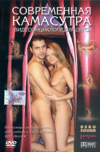 smotret-porno-filmi-onlayn-kamasutra