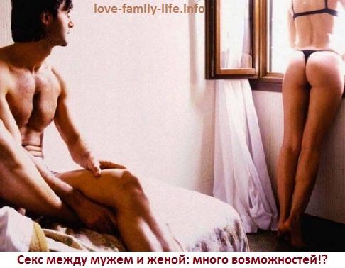 vliyaet-li-na-erektsiyu-chastie-zanyatiya-seksom