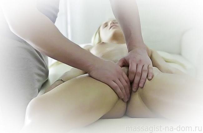 Массаж интимных мест мужчине выезд
